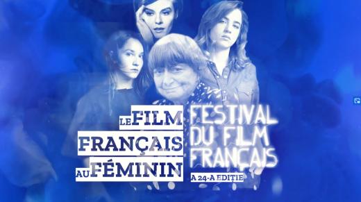 Festivalul Filmului Francez revine la Cluj