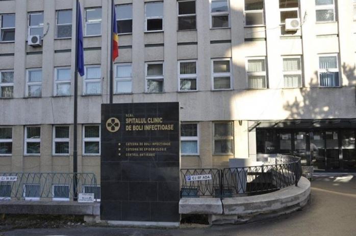 secție specială la Spitalul de Boli Infecțioase
