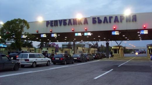 Românii ce vor să meargă în Bulgaria OBLIGAȚI să stea la graniță până la 24 de ore!
