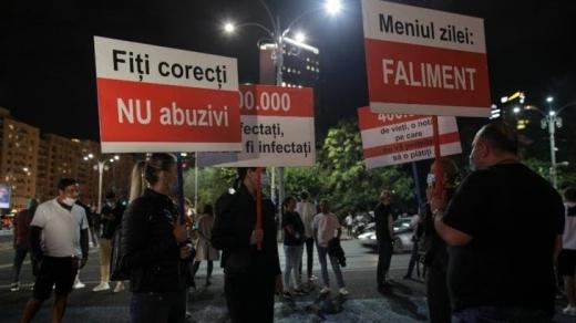 """Protest HoReCa în Capitală :""""La desert servim faliment"""