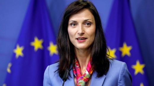 Primul comisar european INFECTAT cu COVID-19. Mariya Gabriel a fost în Cluj-Napoca