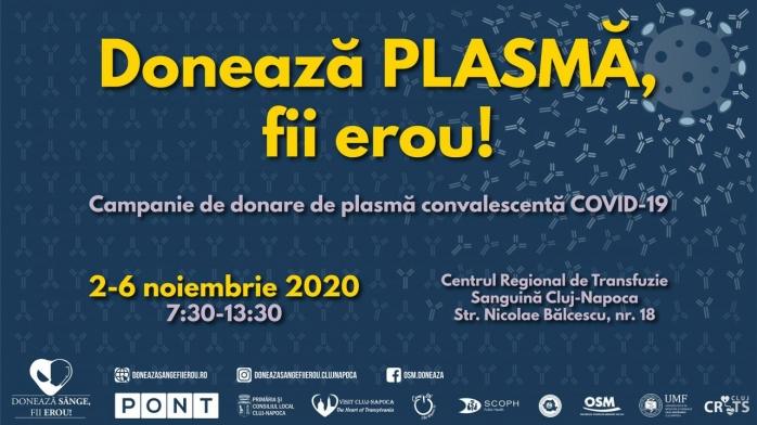 """Clujenii au șansa de a ajuta bolnavii de COVID19 prin campania """"Donează plasmă, fii erou"""""""