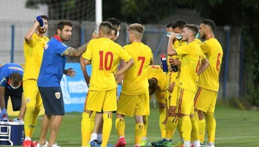 Naționala U-21, în urna a treia la Euro U-21. Turneul ar putea fi organizat și de Cluj-Napoca