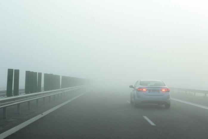 ATENȚIE șoferi! COD GALBEN de ceață în mai multe localități din Cluj