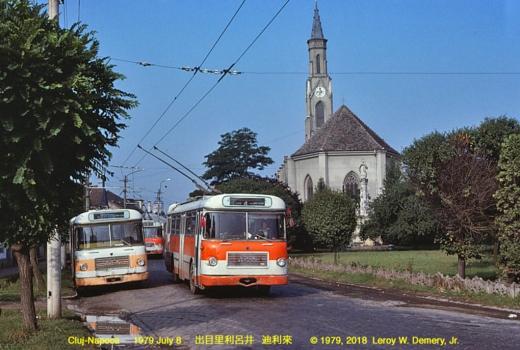 Foto: Facebook - Transilvania Heritage
