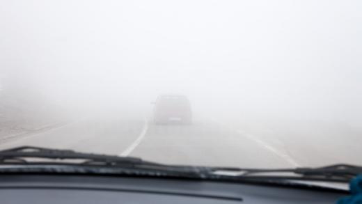 vreme: COD GALBEN ceață