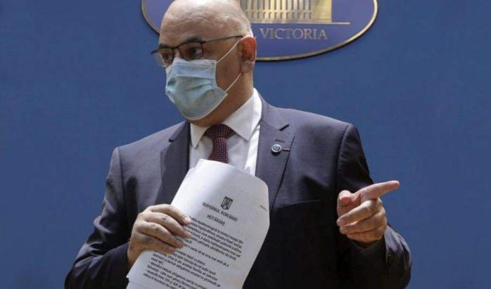DOCUMENT. Lista tuturor restricțiilor care au fost decise de Comitetul Național pentru Situații de Urgență