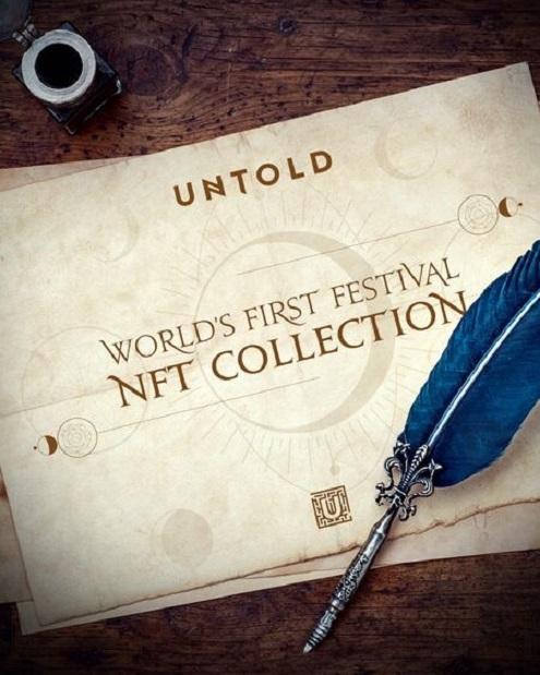 Festivalul UNTOLD este primul festival din lume care lansează un NFT