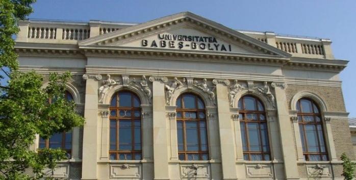UBB este prima universitate confirmată de cinci stele din România