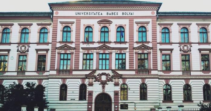 UBB Cluj 2021-2022: Festivitate ONLINE pentru deschiderea noului an universitar