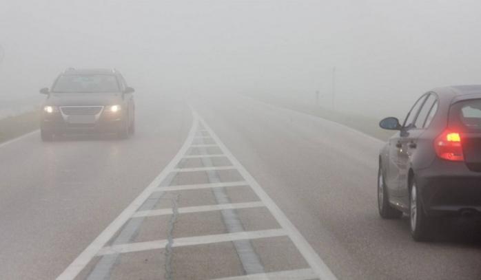 COD GALBEN de ceață în trei județe din Transilvania, inclusiv Cluj