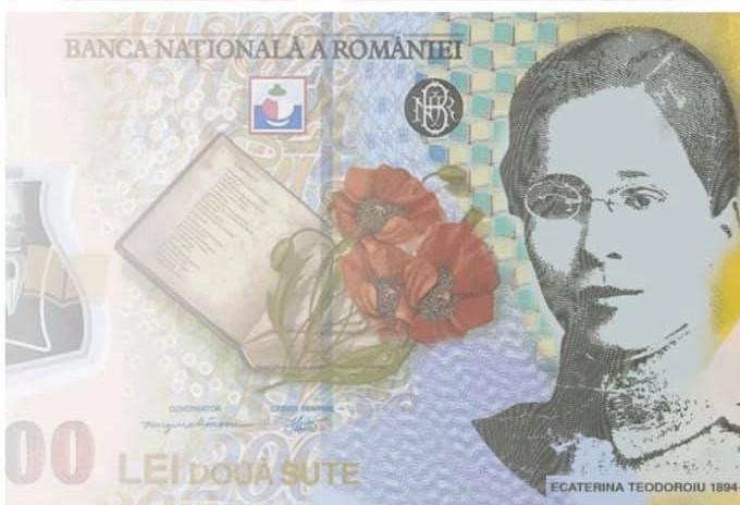 Prima bancnotă românească pe care apare chipul unei FEMEI va apărea pe piaţă în această toamnă